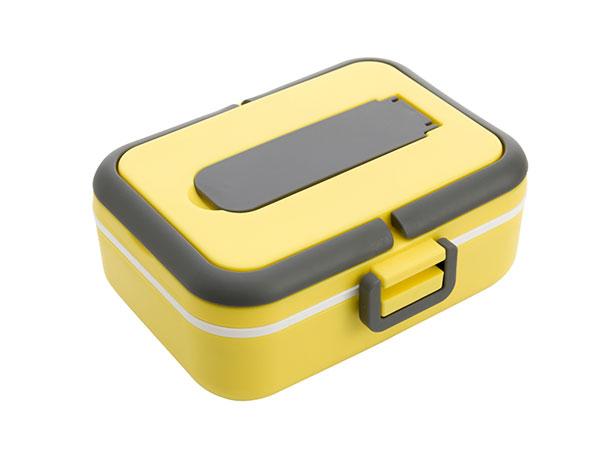 Termo nádoba na jídlo 4T0148, 750 ml, žlutá