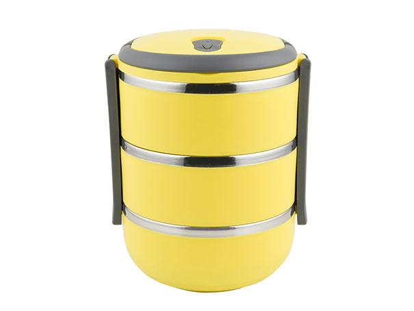 Jídlonosič termo 3 patra 4T0151 2,1 l, nerez vnitřní stěna, žlutá