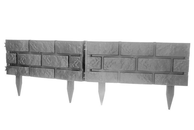 Zahradní plastová palisáda Zídka 18x45cm, 5ks, 2,2m, šedá, BJ Plastik